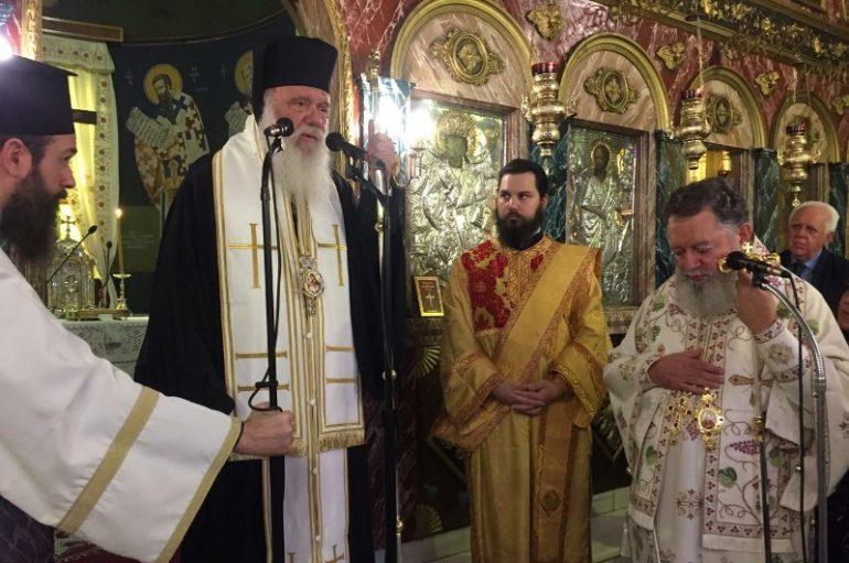 Ο Αρχιεπίσκοπος Αθηνών Ιερώνυμος στην Χαλκίδα (ΦΩΤΟ)