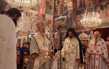 Αρχιερατικό Συλλείτουργο και Χειροτονία στον Όσιο Ιωάννη το Ρώσσο (ΦΩΤΟ)