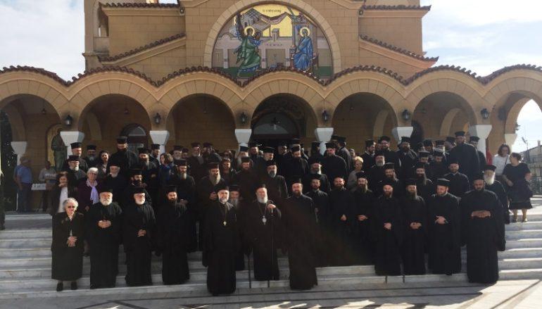 Ιερατικό Συνέδριο στην Ι. Μητρόπολη Χαλκίδος (ΦΩΤΟ)