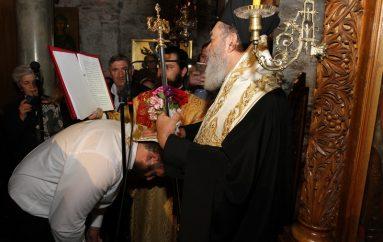 Κουρά μοναχού στην Ιερά Μονή Αγίου Γεωργίου Αρμά Χαλκίδος (ΦΩΤΟ)