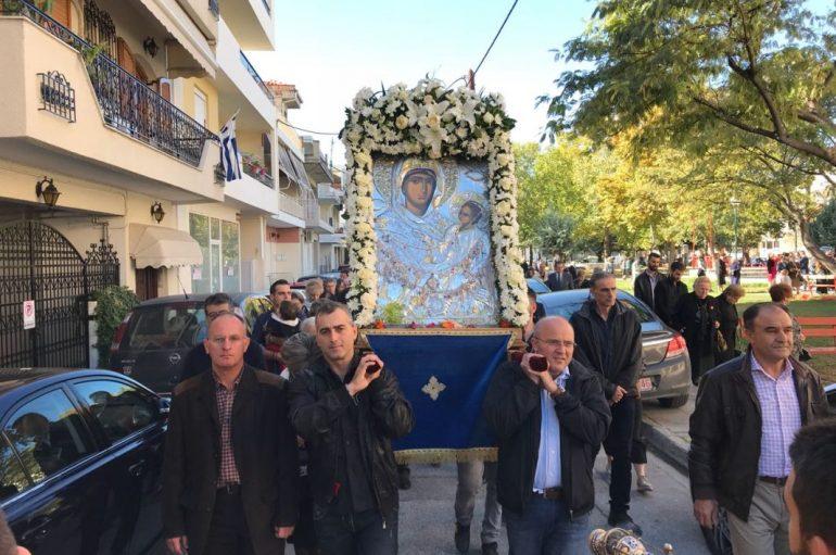 Η Λάρισα εόρτασε την Παναγία Εσφαγμένη (ΦΩΤΟ)