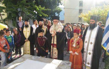 """Καστορίας Σεραφείμ: """"Ο Παύλος Μελάς ήταν Ορθόδοξος Χριστιανός"""" (ΦΩΤΟ)"""