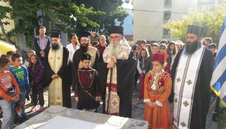Καστορίας Σεραφείμ: «Ο Παύλος Μελάς ήταν Ορθόδοξος Χριστιανός» (ΦΩΤΟ)