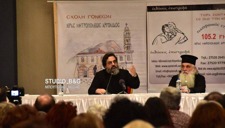"""Νέο βιβλίο με τίτλο """"Ανθρώπου Απαξίωση"""" από τις εκδόσεις της Ι. Μ. Αργολίδος"""