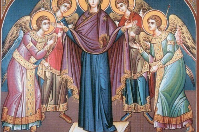 «Μητρός Θεού Σκέπη Ελλάδα θειόφρονα καλύπτει»