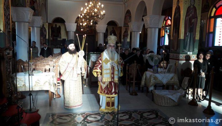 Εορτασμός της Αγίας Αναστασίας της Ρωμαίας στην Καστοριά (ΦΩΤΟ)