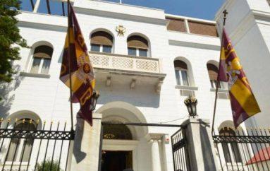 Αρχιεπισκοπή Αθηνών: «Έχουν ήδη παραχωρηθεί τα δωρεάν ακίνητα σε αναξιοπαθούντες»