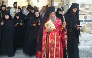 «Οι Ομοβροντίες» του Καθηγουμένου της Ι. Μονής Δοχειαρίου