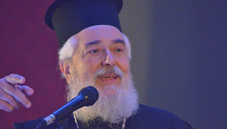 Ο Μητροπολίτης Φωκίδος για τη διδασκαλία των Θρησκευτικών