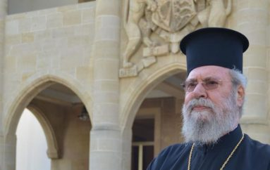 """Κύπρου Χρυσόστομος: """"Αν βρεθούν αρχαιότητες, θα τις αξιοποιήσουμε"""""""