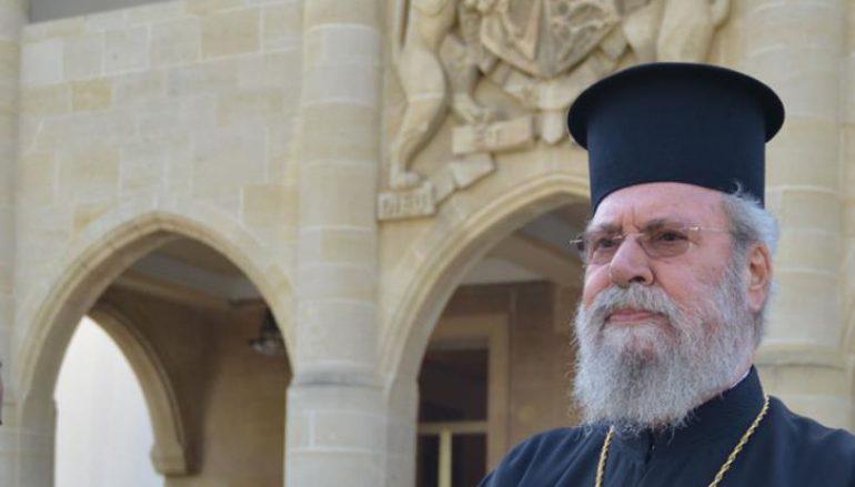 Κύπρου Χρυσόστομος: «Αν βρεθούν αρχαιότητες, θα τις αξιοποιήσουμε»