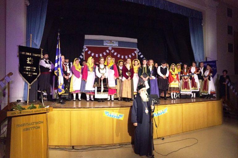 Εορταστική εκδήλωση για την Επέτειο του «ΟΧΙ» στην Ι. Μ. Δημητριάδος