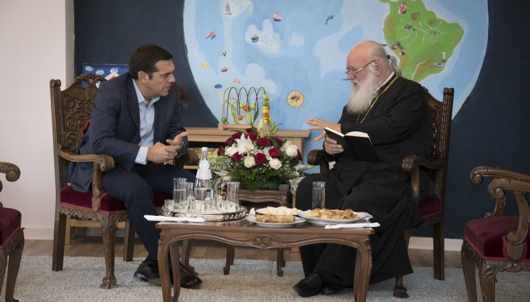 Συνάντηση Πρωθυπουργού και Αρχιεπισκόπου στο Κ.Δ.Α.Π. Ιωαννίνων