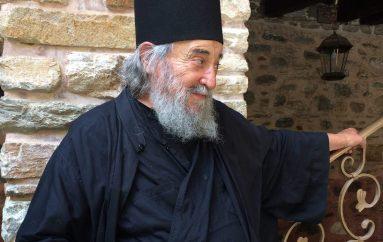 «Τα Μπουρδουκλώματα» του Καθηγουμένου της Ι. Μονής Δοχειαρίου
