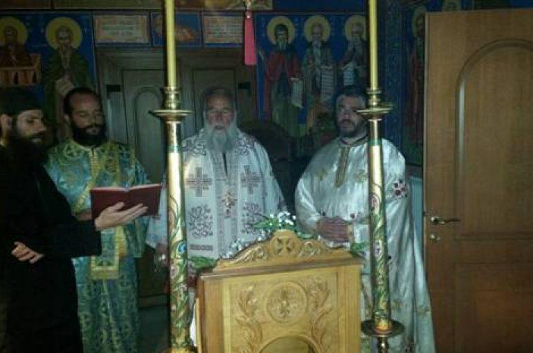 Μνημόσυνο για τον μακαριστό Αρχιεπίσκοπο Χριστόδουλο στην Ι. Μ. Κερκύρας