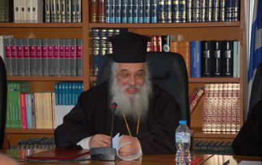 Θα εορτάσει τα ονομαστήριά του ο Μητροπολίτης Εδέσσης Ιωήλ