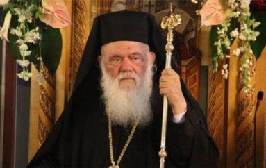 Επίσημη επίσκεψη του Αρχιεπισκόπου Ιερωνύμου στον Αλμυρό