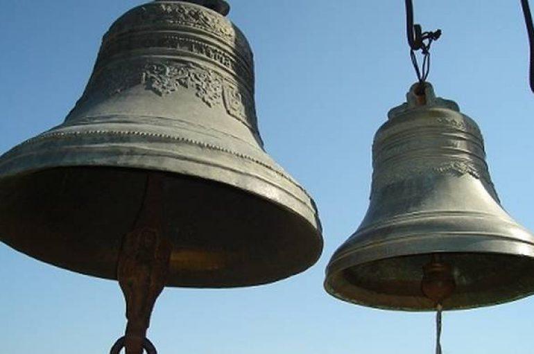 Πένθιμα θα ηχούν από αύριο οι καμπάνες στην Ι. Μ. Καλαβρύτων για το νέο νομοσχέδιο