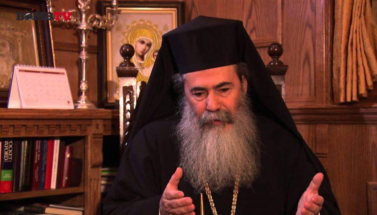 Ο Πατριάρχης Ιεροσολύμων στον Πρωθυπουργό του Παλαιστινιακού κράτους