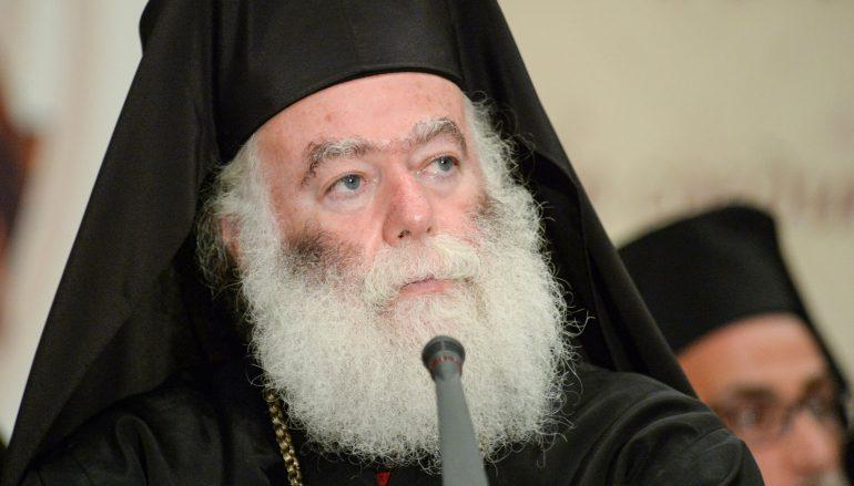 """Πατριάρχης Αλεξανδρείας: """"Η οδός της αγάπης είναι η οδός της ορθής θρησκευτικότητας"""""""
