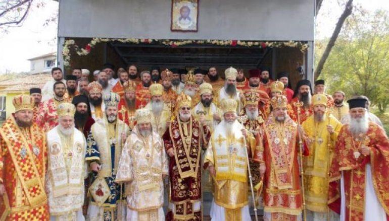 Στη Βουλγαρία ανήμερα του Αγίου Δημητρίου ο Μητροπολίτης Μαρωνείας