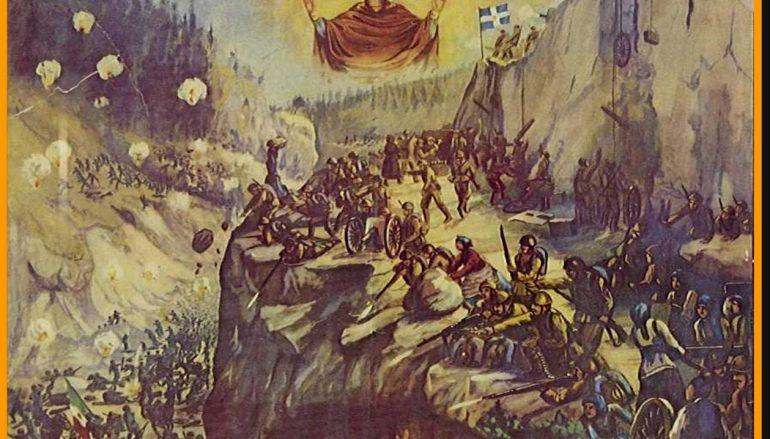 «Η Παναγία ως υπέρμαχος στρατηγός του Γένους των Ελλήνων»