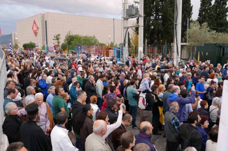Διαδήλωση χιλιάδων ατόμων ενάντια στα νέα Θρησκευτικά (ΦΩΤΟ – ΒΙΝΤΕΟ)