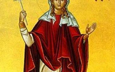 Η Εκκλησία τιμά σήμερα την Αγία Χαριτίνη