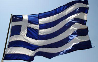 Πατρῶν Χρυσόστομος: «Ὑψῶστε στὰ μπαλκόνια σας τὴν Ἑλληνικὴ Σημαία»