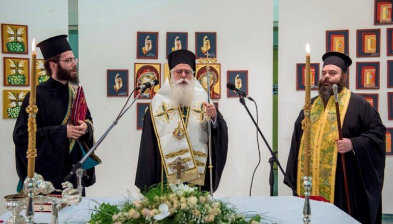 Αγιασμός στη Σχολή Αγιογραφίας της Ι. Μ. Δημητριάδος (ΦΩΤΟ)
