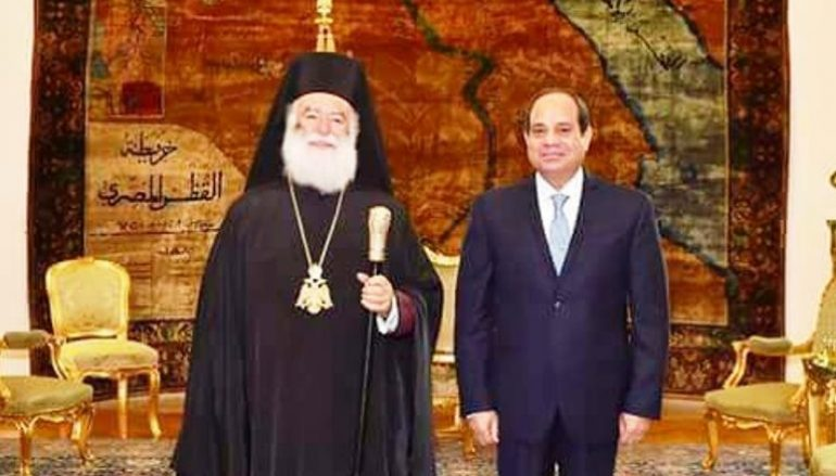 Συνάντηση του Πατριάρχη Αλεξανδρείας με τον Πρόεδρο της Αραβικής Δημοκρατίας