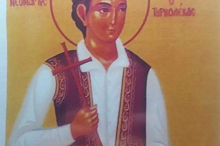Ο Άγιος παιδομάρτυρας Ιωάννης ο Τουρκολέκας