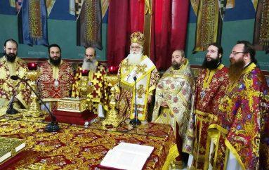 Με λαμπρότητα εορτάστηκε η μνήμη του Αγίου Δημητρίου  στον Αλμυρό (ΦΩΤΟ)