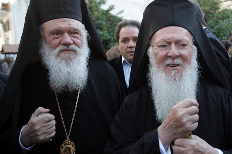 """""""Πολικό ψύχος στους Ορθόδοξους Προκαθημένους"""""""