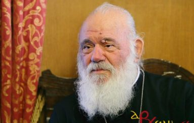 Αρχιεπίσκοπος: «Είμαι βαθύτατα συγκλονισμένος από την ανείπωτη τραγωδία»