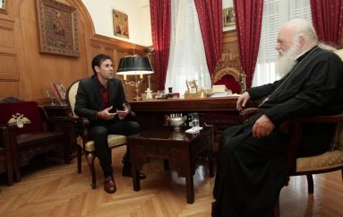 Ίδρυση Ακαδημίας ποδοσφαίρου ανακοίνωσε ο Αρχιεπίσκοπος (ΦΩΤΟ)