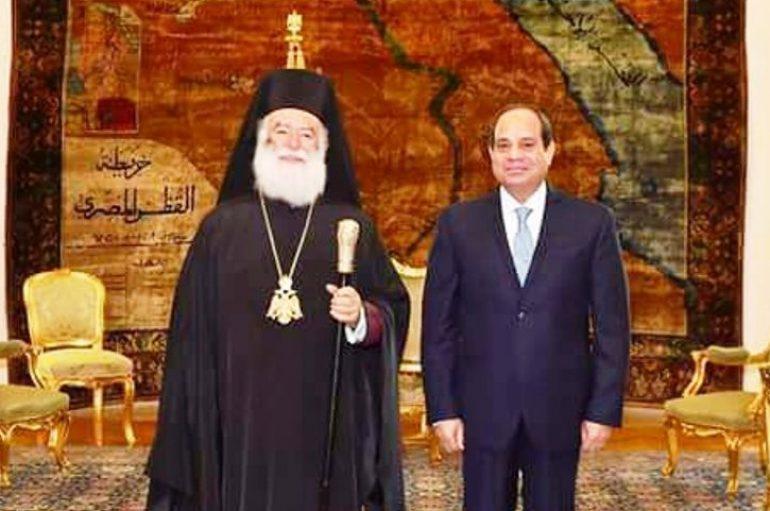 Συλλυπητήριο Μήνυμα του Πατριάρχη Αλεξανδρείας στον Πρόεδρο της Αιγύπτου