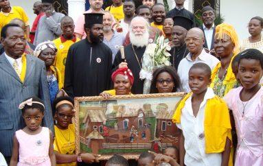 Στο Καμερούν ο Πατριάρχης Αλεξανδρείας Θεόδωρος (ΦΩΤΟ)