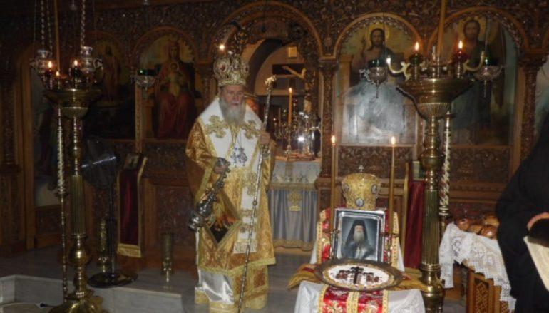 Μνημόσυνο του μακαριστού Επισκόπου Κανώπου Σπυρίδωνος στο Λουτράκι