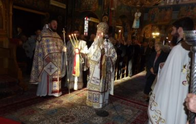 Η εορτή του Αγίου Νεκταρίου στο Κιάτο Κορινθίας (ΦΩΤΟ)