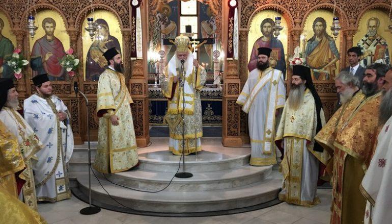 Αρχιεπίσκοπος: «Η Εκκλησία τους δέχεται όλους χωρίς να κάνει διακρίσεις» (ΦΩΤΟ)