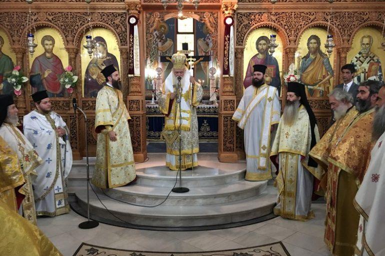 """Αρχιεπίσκοπος: """"Η Εκκλησία τους δέχεται όλους χωρίς να κάνει διακρίσεις"""" (ΦΩΤΟ)"""