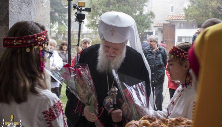 Με «παϊντούσκα» της Ανατολικής Ρωμυλίας γιόρτασε ο Πατριάρχης Βουλγαρίας