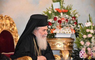 Επέτειος ενθρονίσεως του Πατριάρχη Ιεροσολύμων Θεοφίλου (ΦΩΤΟ)