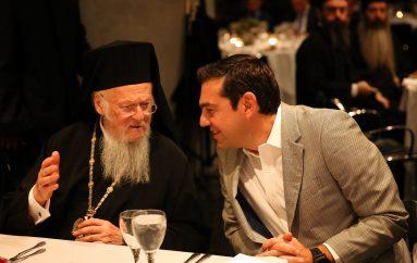 Συνάντηση Οικουμενικού Πατριάρχη και Αλέξη Τσίπρα (ΦΩΤΟ)