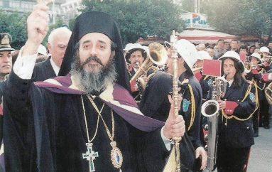 21 Χρόνια στο πηδάλιο της Φθιωτικής Εκκλησίας… (ΦΩΤΟ)