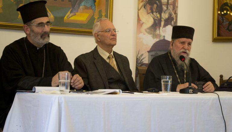 Επιστημονικό Συνέδριο της Ι. Μονής Αγ Γεωργίου Βασσών Καρπάθου (ΦΩΤΟ)
