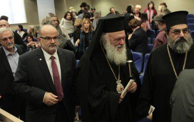 """Αρχιεπίσκοπος Ιερώνυμος: """"Η πατρίδα μας χρειάζεται συνεργασία και κατανόηση"""""""