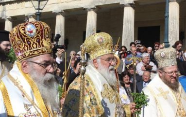 """Κερκύρας: """"Ο λαός μας είναι ζυμωμένος με την πίστη στον Χριστό και στους Αγίους Του"""""""