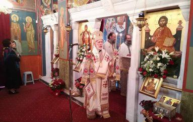 Ο Μητροπολίτης Φιλαδελφείας στον Ι. Ναό Αγίου Μηνά Τρίπολης (ΦΩΤΟ)